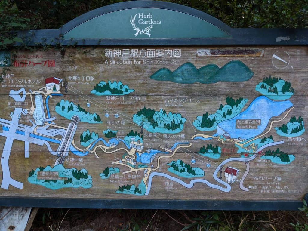 Trails Map After Nunobiki Herb Garden