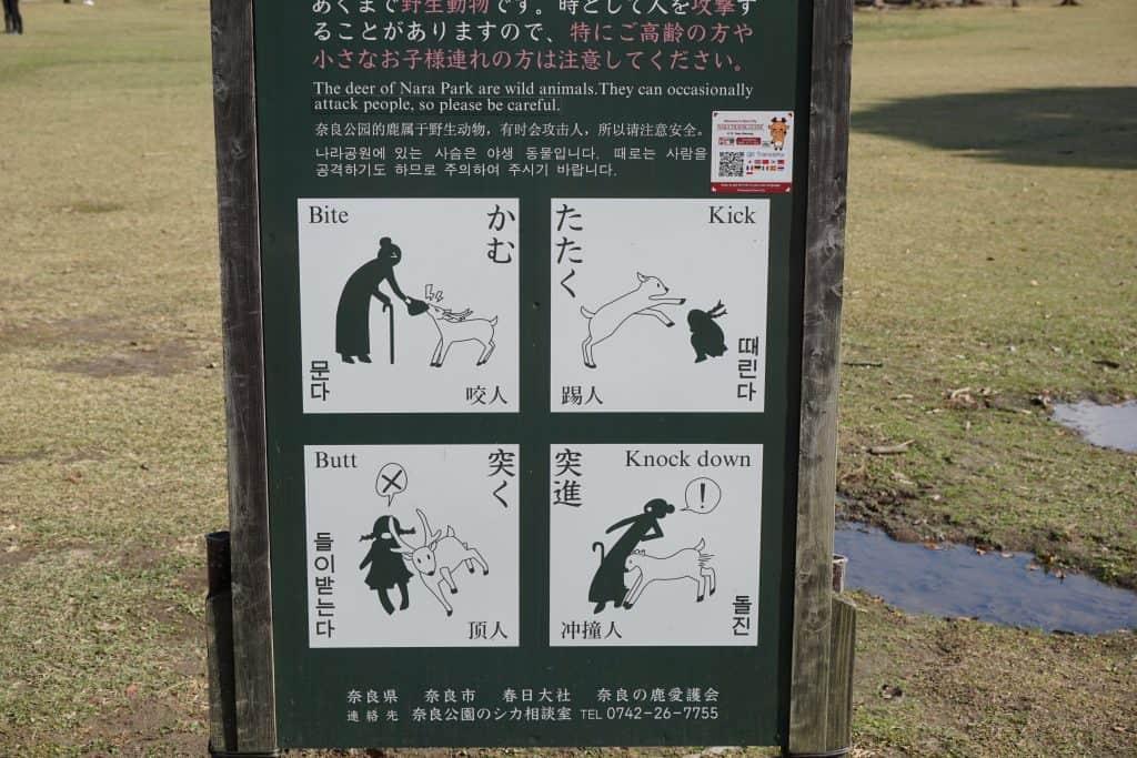 Nara Park warning sign